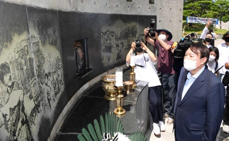 """김진욱 """"윤석열 예비후보는 민주주의를 말하기 전에 역사부터 정확히 공부하길"""""""